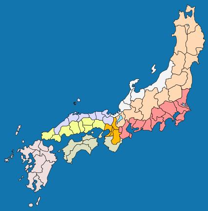 五畿七道(ごきしちどう)